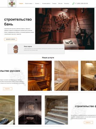 fireshot-capture-006-master-para-master-para.demo-version.ru_.png