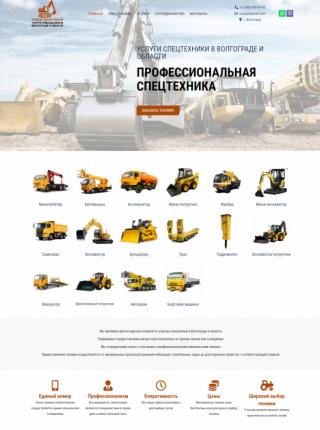fireshot-capture-072-specstrojtaksi-arenda-spectehniki-spectech3.demo-version.ru_.png