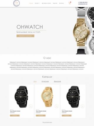 fireshot-capture-075-ohwatch-internet-magazin-muzhskih-i-zhenskih-chasov-watch.demo-version.ru_.png